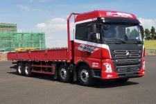 三一牌HQC1310LBY5Q1S12E型载货汽车图片