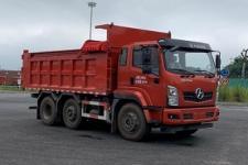 大运牌DYQ3253D5CB型自卸汽车图片