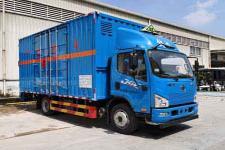 永强牌YQ5120XRQQ1型易燃气体厢式运输车