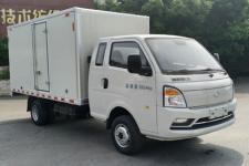 长安牌SC5034XXYUFW6B4型厢式运输车