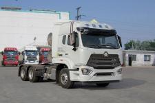 豪沃牌ZZ4257V424JF1LW型危险品牵引汽车图片