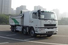 华菱之星前四后八燃料电池自卸车国五490马力(HN3310B36C7FCEV)