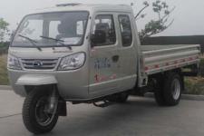 五星牌7YPJZ-23150PDB型自卸三轮汽车