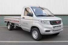五菱微型单排货车102马力820吨(LZW1028EQW)