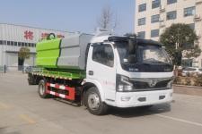 國六東風大福瑞卡清洗吸污車