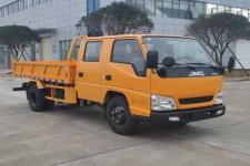 江铃牌JX3041TSG25型自卸车图片