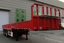 華勁10.5米33.9噸3軸欄板半掛車(LHS9401LBE)