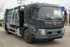 舜德牌SDS5181ZYSDF6型压缩式垃圾车