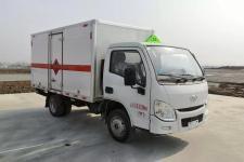 國六躍進藍牌2.7米/3米/3.4米易燃氣體廂式運輸車