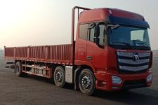 欧曼前四后四货车320马力15070吨(BJ1259Y6DPL-01)