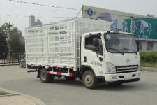 一汽解放輕卡國五單橋倉柵式運輸車102-190馬力5噸以下(CA5042CCYP40K2L1E5A84-1)