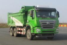 豪瀚牌ZZ3255N404WE1型自卸汽车
