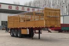 梁山宇翔10.5米34.6吨3仓栅式运输半挂车