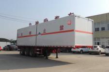 醒狮10.7米31吨3轴杂项危险物品厢式运输半挂车(SLS9400XZW)