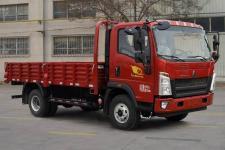 豪沃单桥货车131马力1735吨(ZZ1047F3315F144)