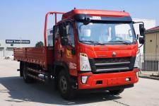 豪沃单桥货车170马力7300吨(ZZ1127G4515E1)