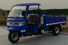 五星牌7Y-1450D1B型自卸三轮汽车