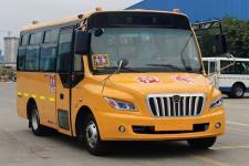 5.8米|10-19座金旅小学生专用校车(XML6581J15XXC)
