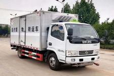 国六东风小多利卡4米1医疗废物转运车/危险品运输车价格