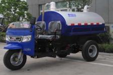 五星牌7YP-11100G3B型罐式三轮汽车
