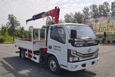 国六蓝牌东风3吨随车吊(AAA5045JSQE6随车起重运输车)(AAA5045JSQE6)