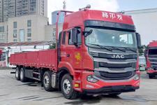 江淮前四后八货车441马力20270吨(HFC1321P1K6H43S)