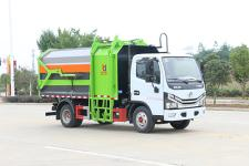 藍牌國六東風10方自裝卸式垃圾車