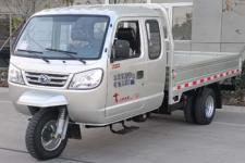 五星牌7YPJZ-23150PB型三轮汽车