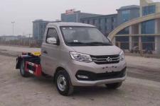 程力重工牌CLH5030ZXXSC6型车厢可卸式垃圾车