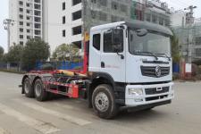 浩天星运牌HTX5253ZXXL6型车厢可卸式垃圾车