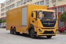 程力威牌CLW5180XGCD6型電力工程車