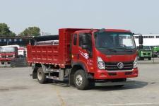 王牌牌CDW3074G331DFA型自卸汽车
