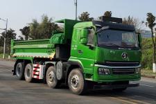 陕汽牌SX3310GP6246型自卸汽车