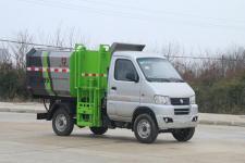 凱力風牌KLF5030ZZZE6型自裝卸式垃圾車