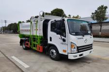 力海通牌HLH5040ZZZCGC6型自裝卸式垃圾車
