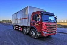 国六解放小三轴7米5/8米/8米5易燃气体厢式运输车