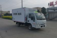 国六跃进3米医疗废物收集转运车|3米蓝牌小型医疗废物转运车