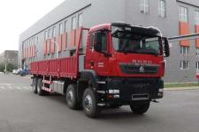 豪沃牌ZZ2317V54EGE1型越野载货汽车