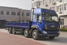 福田前四后六货车271马力21055吨(BJ1314VPPHC-01)