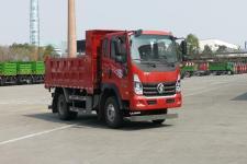 王牌牌CDW3114G331DFA1型自卸汽车