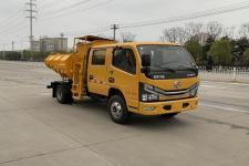 楚飛牌CLQ5071ZZZ6EL型自裝卸式垃圾車