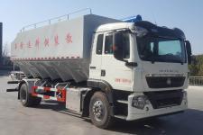 程力威牌CLW5186ZSLZ6型散裝飼料運輸車