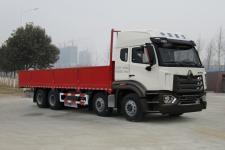 豪沃前四后八货车390马力17625吨(ZZ1317V466JF1C)
