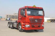 陜汽牌SX4250MB4W型危險品牽引汽車