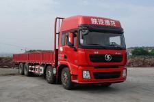 陜汽牌SX13204C45B型載貨汽車