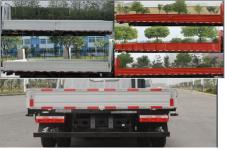 東風牌EQ1041S7BDF型載貨汽車圖片
