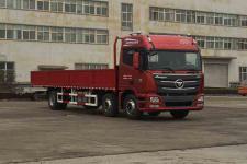 欧曼前四后四货车245马力14905吨(BJ1259VMPKP-AA)