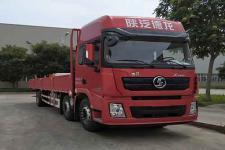 陕汽前四后四货车245马力13805吨(SX1250XA9)