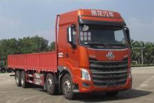 乘龙前四后八货车420马力18085吨(LZ1312H7FB)