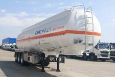 中集11.9米33.8噸3軸鋁合金運油半掛車(ZJV9407GYYJM)
